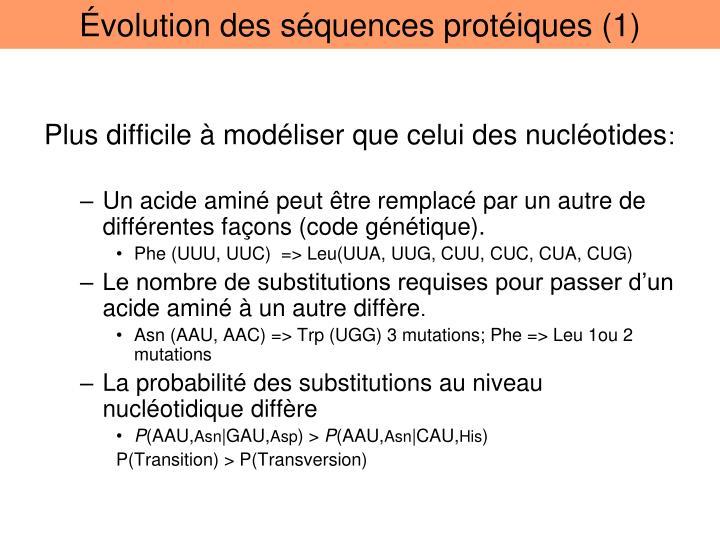 Évolution des séquences protéiques (1)