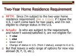 two year home residence requirement