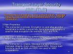 transport layer security ssl tls