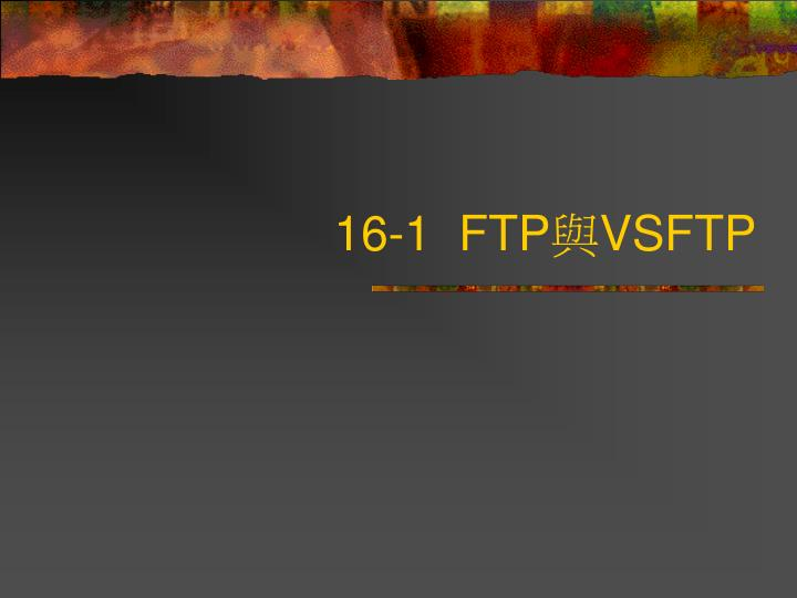 16-1  FTP