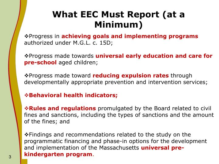What EEC Must Report (at a Minimum)