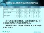 3 5 3 4 lcd icm72112