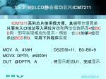 3 5 3 4 lcd icm72115