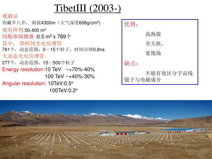 TibetIII (2003-)