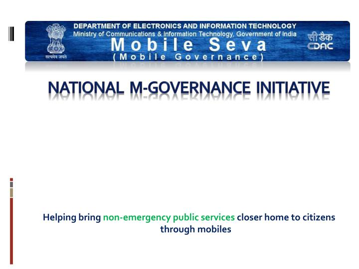 National m governance initiative