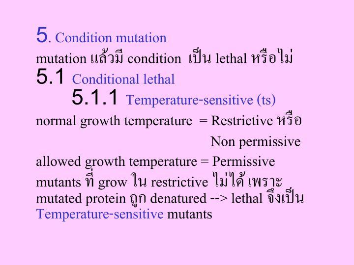 5. Condition mutation