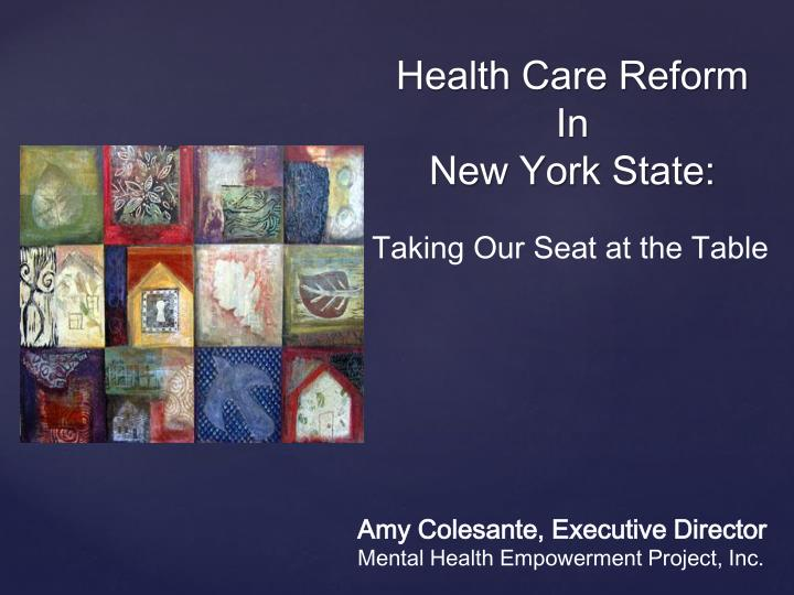 Health care reform in new york state