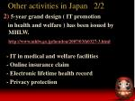 other activities in japan 2 2