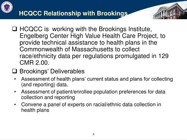 Hcqcc relationship with brookings
