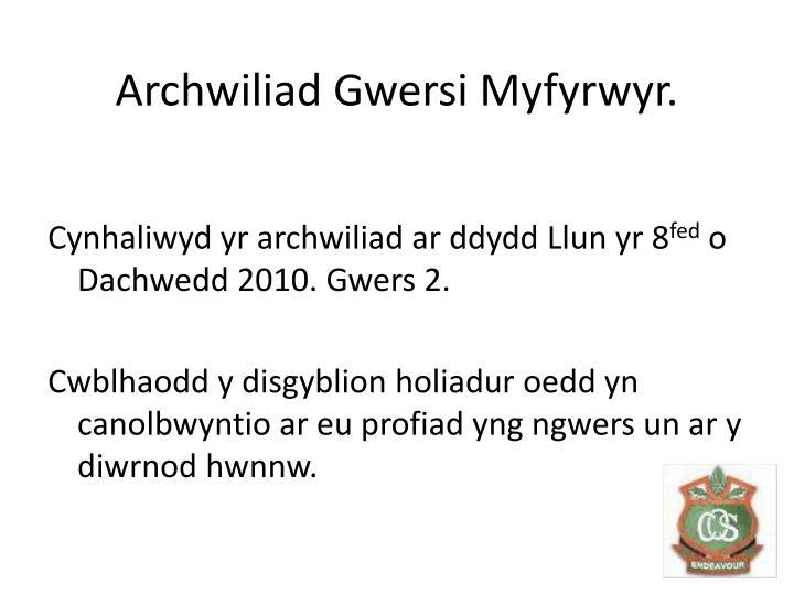 Archwiliad Gwersi Myfyrwyr.