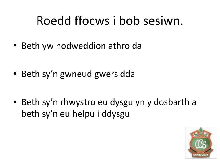 Roedd ffocws i bob sesiwn.