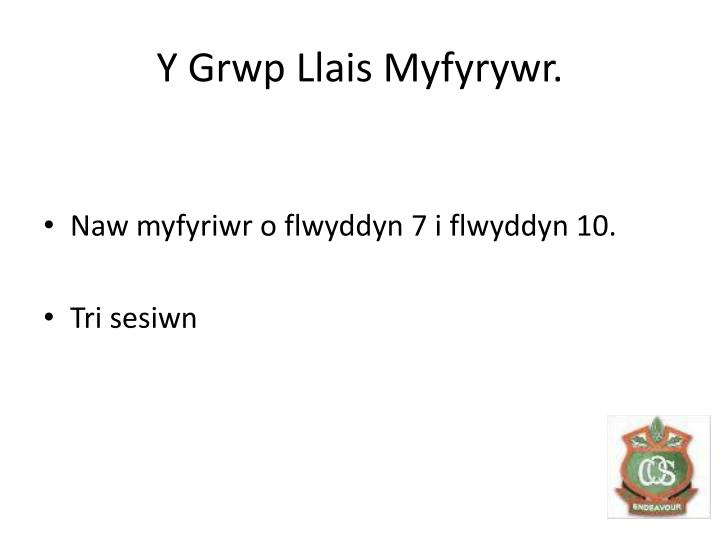 Y Grwp Llais Myfyrywr.