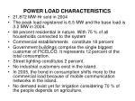 power load characteristics