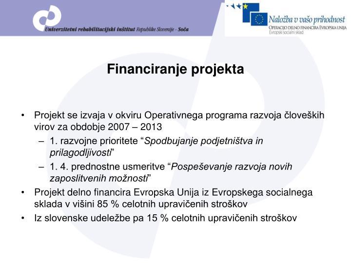 Financiranje projekta