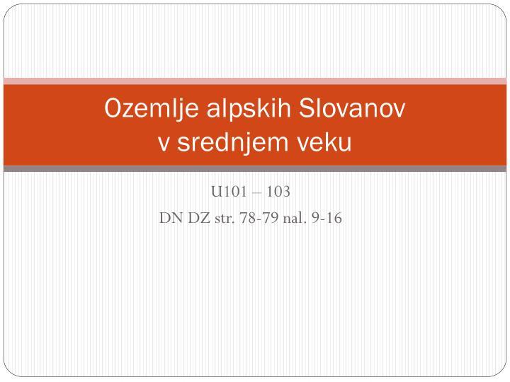 Ozemlje alpskih Slovanov