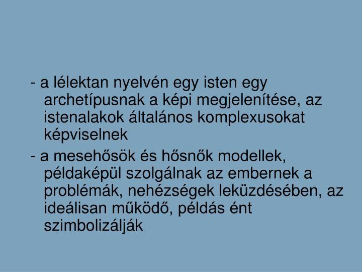 - a llektan nyelvn egy isten egy archetpusnak a kpi megjelentse, az istenalakok ltalnos komplexusokat kpviselnek