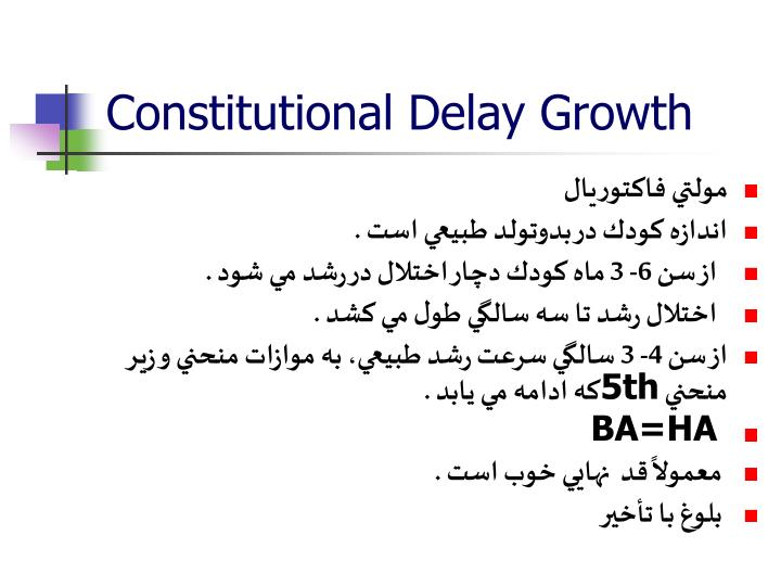 Constitutional Delay Growth