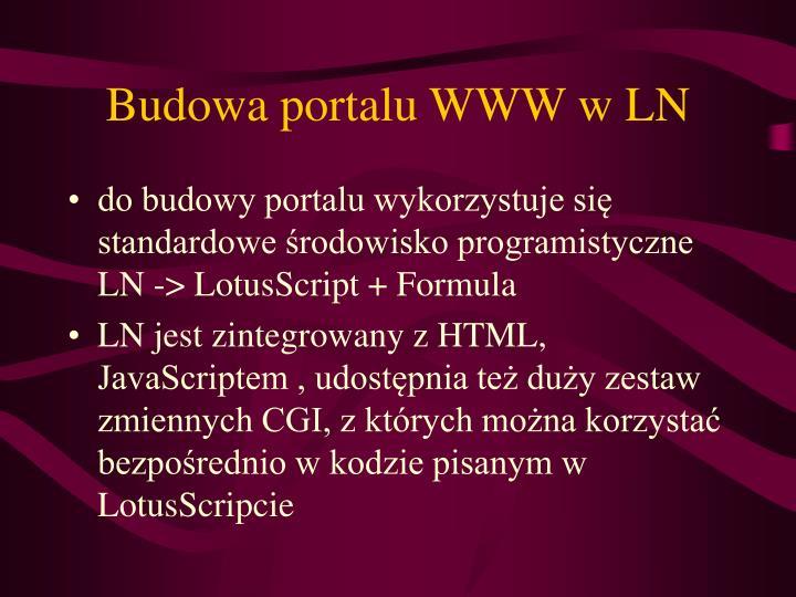 Budowa portalu WWW w LN
