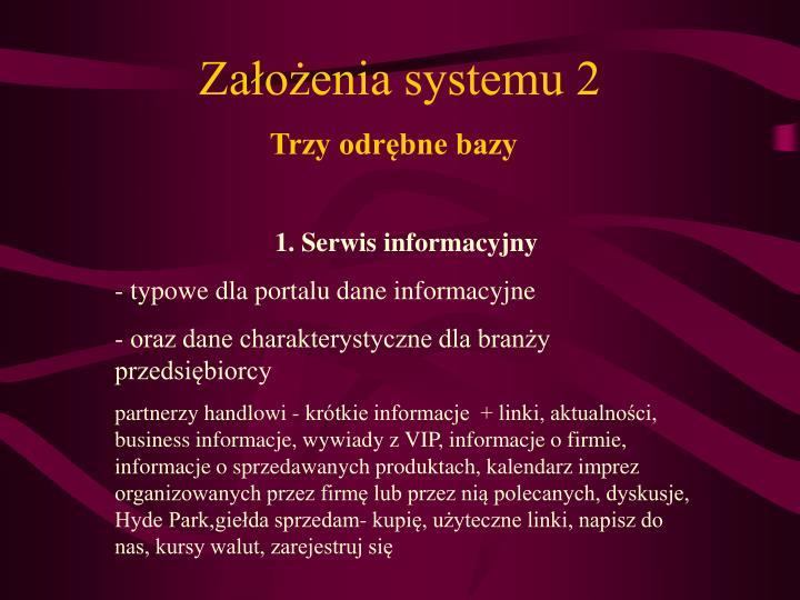 Założenia systemu 2