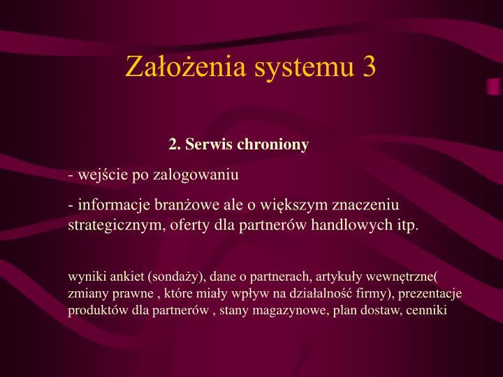 Założenia systemu 3