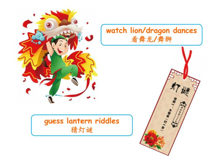 watch lion/dragon dances