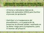 aprobaci n nacional de proyectos mdl criterios desarrollo sostenible