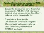 aprobaci n nacional de proyectos mdl gu a metodol gica2