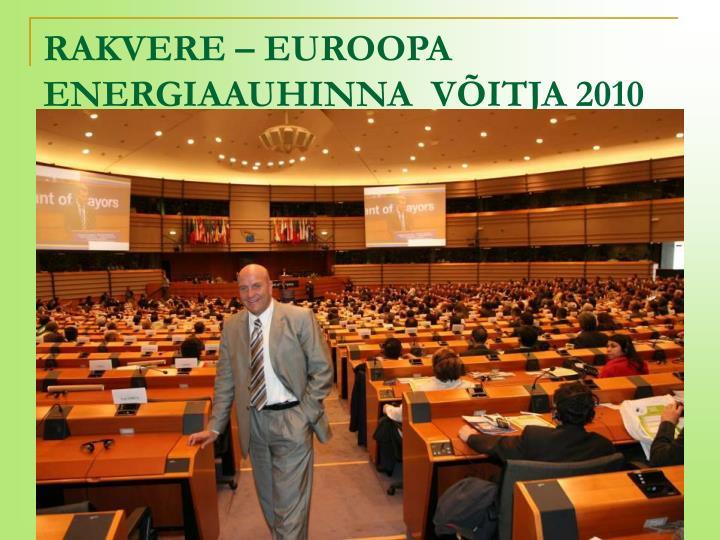 RAKVERE – EUROOPA  ENERGIAAUHINNA  VÕITJA 2010