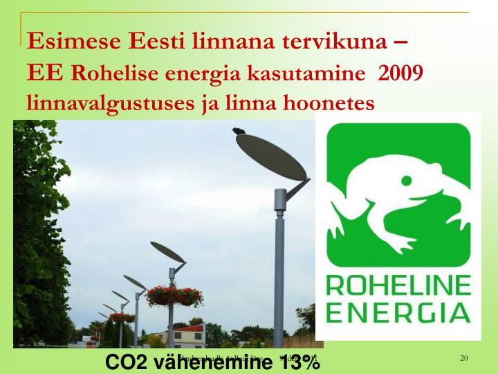 Esimese Eesti linnana tervikuna –