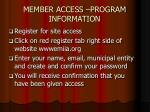 member access program information