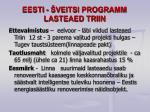 eesti veitsi programm lasteaed triin