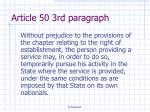 article 50 3rd paragraph