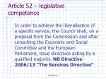 article 52 legislative competence