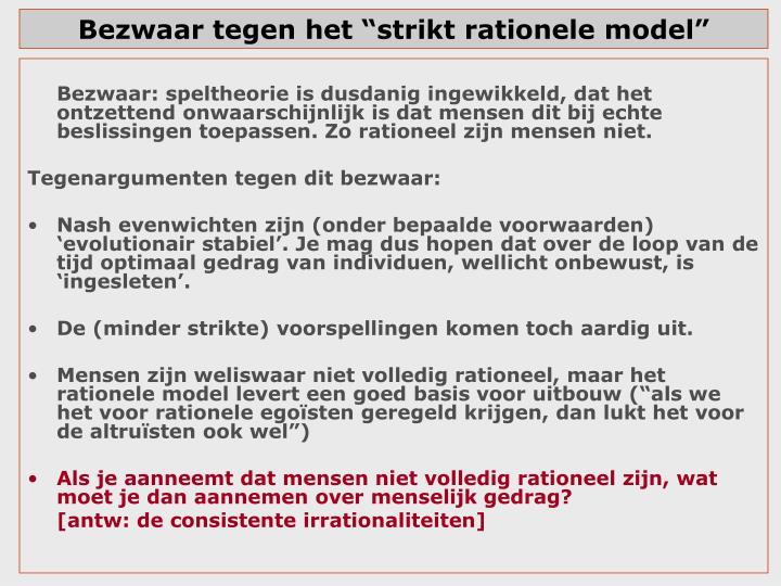 """Bezwaar tegen het """"strikt rationele model"""""""