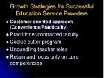 growth strategies for successful education service providers1