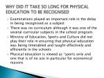 why did it take so long for physical education to be recognised