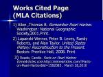 works cited page mla citations
