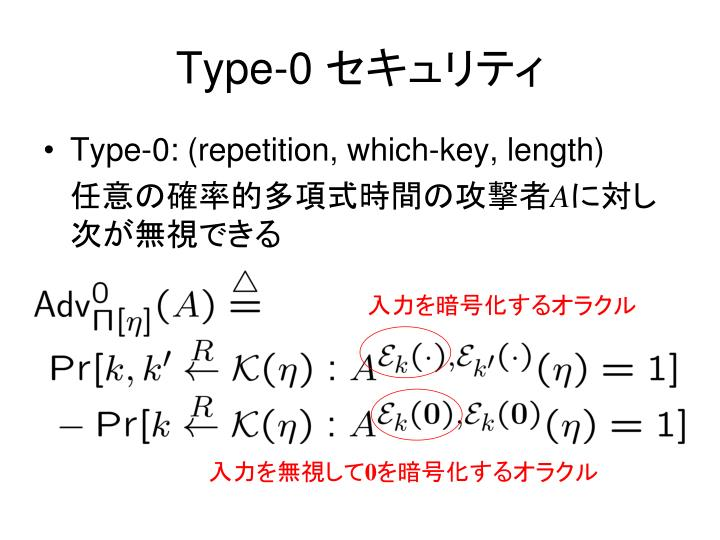 Type-0