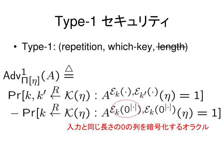 Type-1