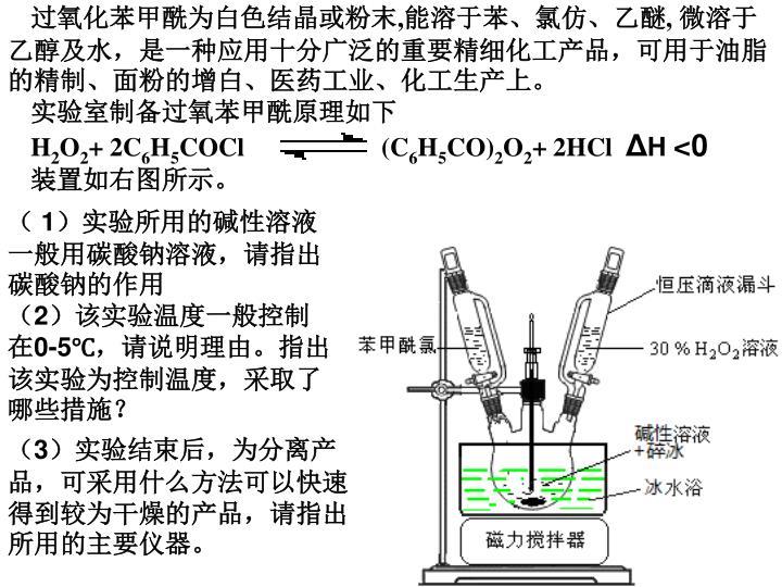 过氧化苯甲酰为白色结晶或粉末