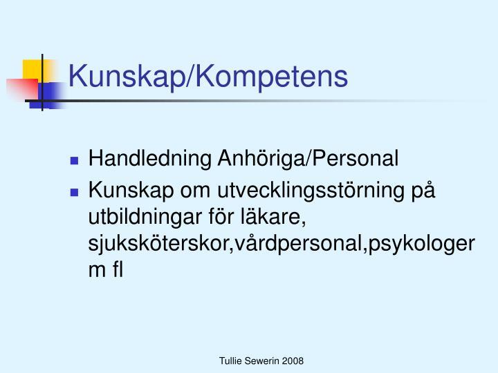 Kunskap/Kompetens