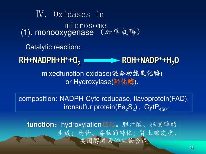 RH+NADPH+H