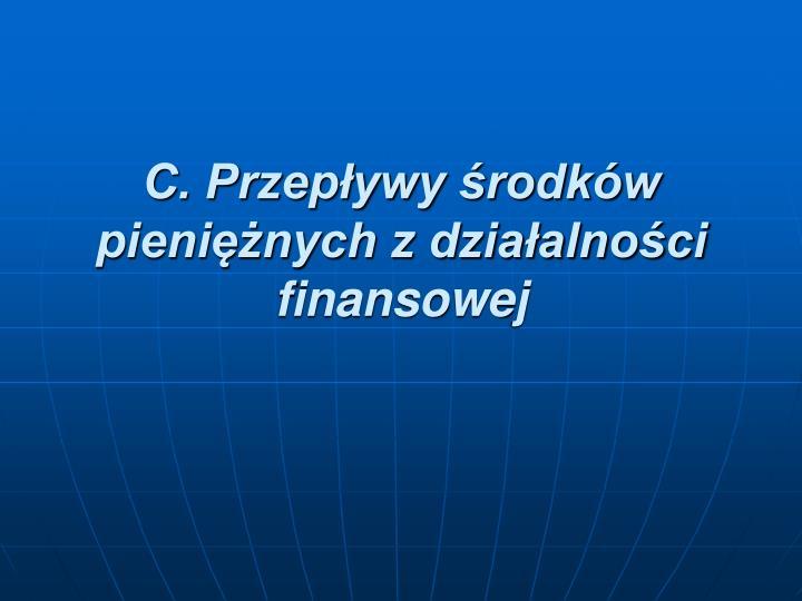 C. Przepływy środków pieniężnych z działalności finansowej