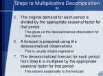 steps to multiplicative decomposition 3