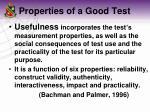 properties of a good test