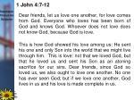 1 john 4 7 12