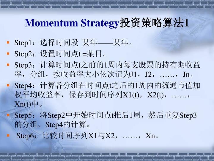 Momentum Strategy