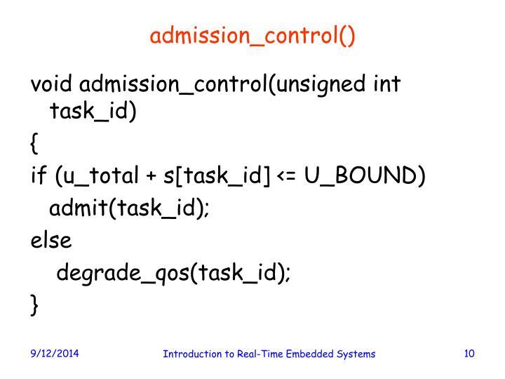 admission_control()