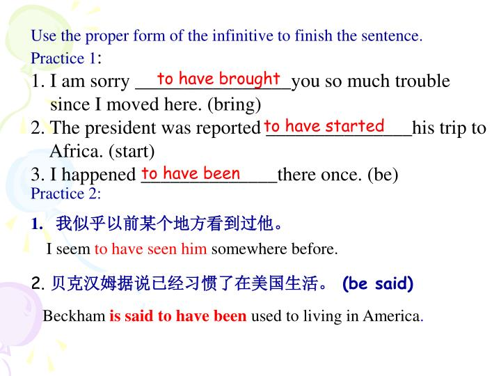 Use the proper form of the infinitive to finish the sentence.