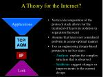 a theory for the internet